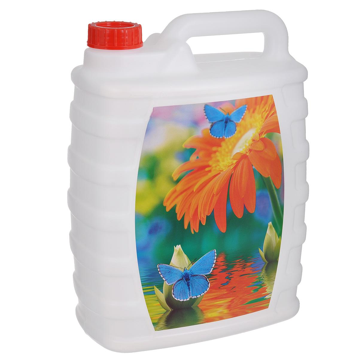 Канистра Альтернатива Цветок и бабочки, 10 л канистра для воды складная 10 л