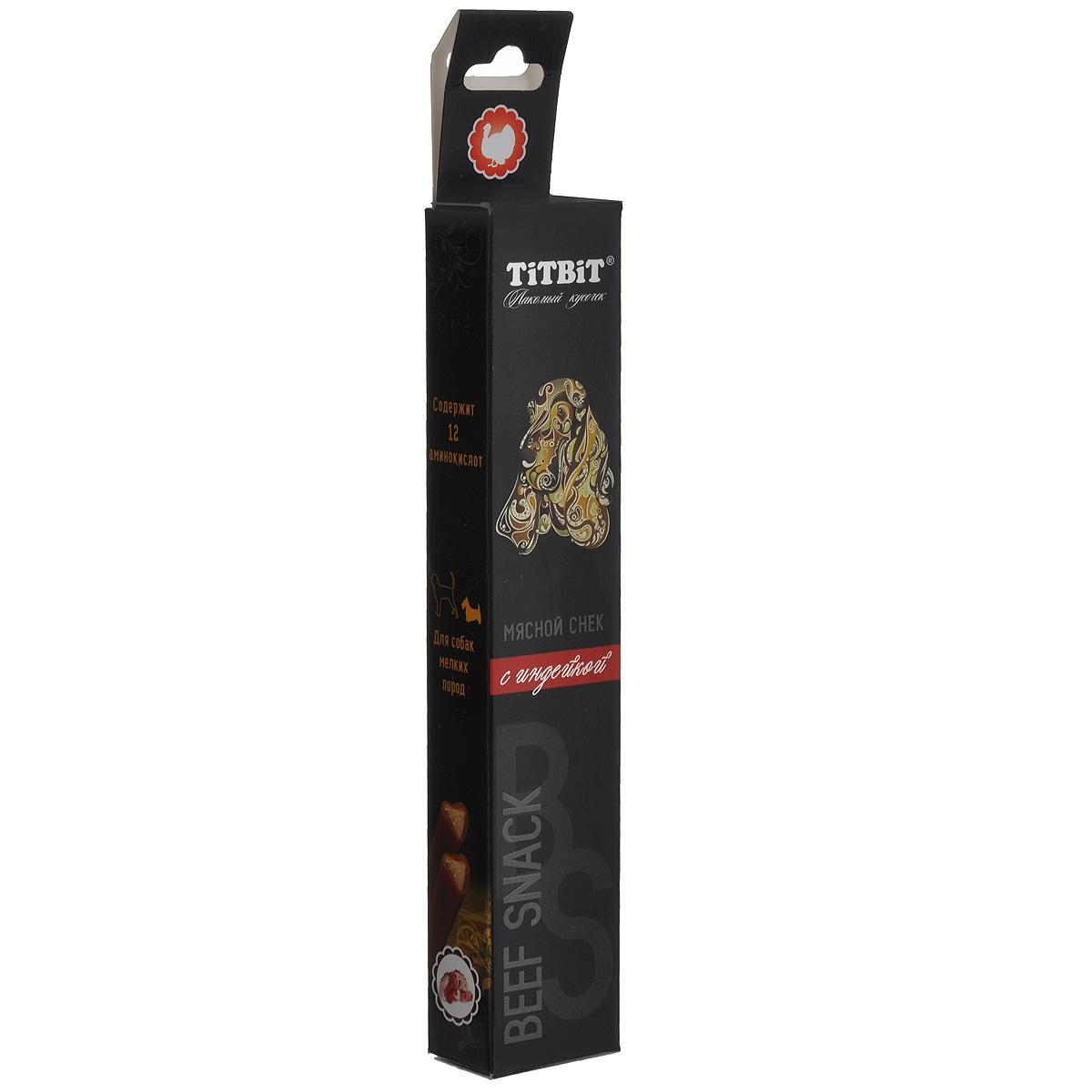 Лакомство Titbit, для собак мелких пород, снек мясной, с индейкой, 40 г4500Мясной снек Titbit со вкусом индейки - это вкусное и полезное лакомство для собак мелких пород. Натуральная мясная начинка придает снеку непревзойденный вкус и аромат, а благодаря специально разработанной текстуре, снек эффективно удаляет мягкий зубной налет.Состав: рис, мясо и субпродукты (минимум 40%, из которых 60% индейки), клетчатка, лецитин, яичный белок, минеральный комплекс, натуральный ароматизатор, натуральный краситель.Пищевая ценность в 100 г: белки - 11 г, жиры - 2,5 г, зола- 2 г, клетчатка- 2 г, влага - 12 г.Вес: 40 г.Товар сертифицирован.