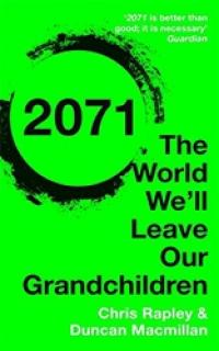 2071: The World We'll Leave Our Grandchildren майка борцовка print bar past future now