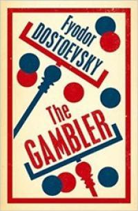 Gambler цена и фото