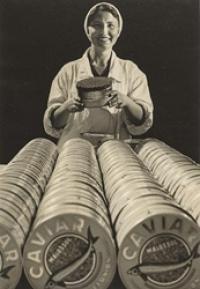 Икра,1960-е(20*30) икра сига купить в москве