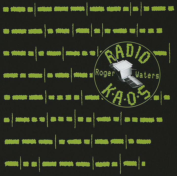 Роджер Уотерс Roger Waters. Radio K.A.O.S. roger waters