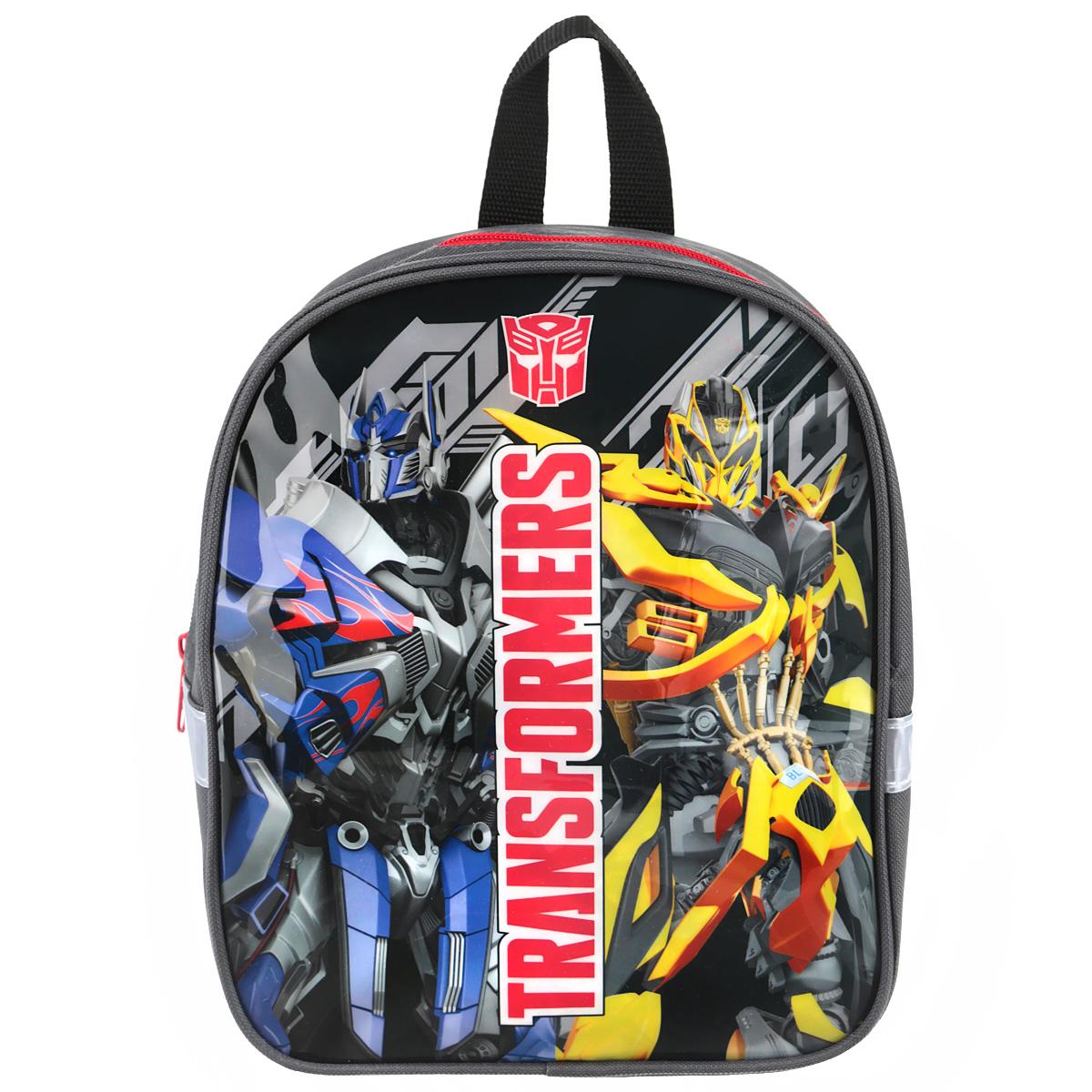 Рюкзак детский Transformers Prime, цвет: серыйTRCB-UT4-511Рюкзак детский Transformers Prime выполнен из прочного водоотталкивающего полиэстера с глянцевым рисунком трансформеров. Рюкзак содержит одно вместительное отделение, закрывающееся на застежку-молнию.Широкие мягкие лямки, регулируются по длине, равномерно распределяют нагрузку на плечевой пояс. Рюкзак оснащен светоотражателями и текстильной ручкой для переноски в руке. С модным рюкзаком Transformers ваш малыш будет звездой! Стильный и продуманный до мелочей рюкзак позаботится о том, чтобы учеба доставляла ребенку только удовольствие.