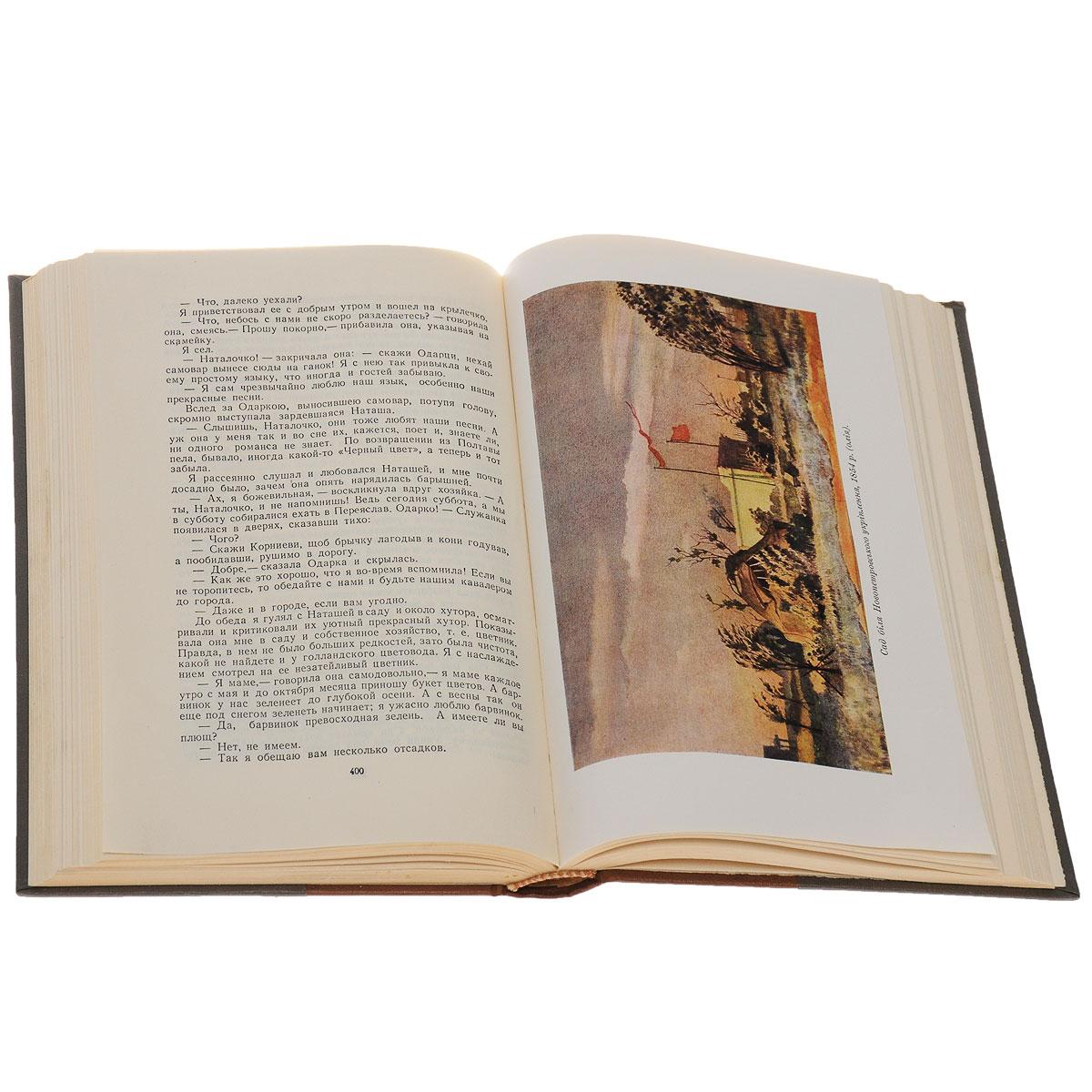 Тарас Шевченко.  Полное собрание сочинений в 3 томах (комплект из 3 книг) Настоящий комплект включает три тома произведений великого...