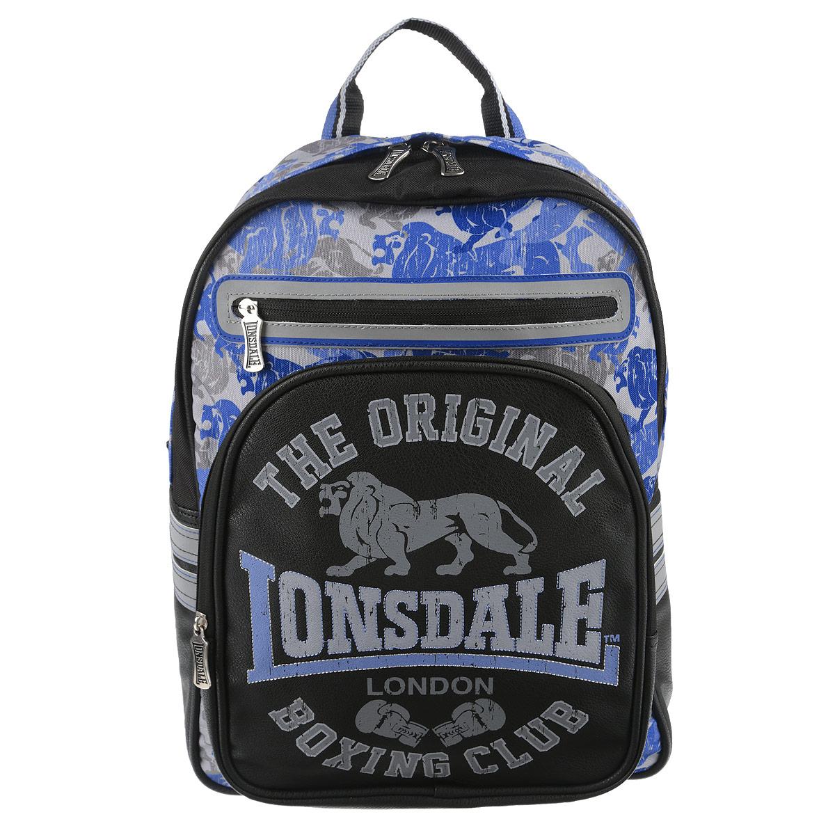 Рюкзак школьный Kinderline Lonsdale, цвет: черный, голубой, серый. LSCB-UT1-507 сумка kinderline international mhbz us1 51box5 v3
