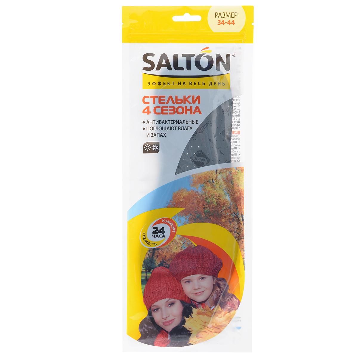 Стельки Salton 4 сезона, размер 34-44262588512Стельки Salton 4 сезона имеют трехслойную структуру, обеспечивающую комфорт при ходьбе и эффективно удаляющую неприятный запах в обуви:- слой с покрытием из натурального хлопка обеспечивает тактильный комфорт для стоп;- слой из вспененного латекса с антибактериальной пропиткой SANITIZED препятствует размножению бактерий; - слой из вспененного латекса с активированным углем впитывает влагу и неприятные запахи.Размер ноги: 34-44.Размер стельки (ДхШхВ): 30 см х 10 см х 0,5 см.Материал: хлопок, активированный уголь, латекс.