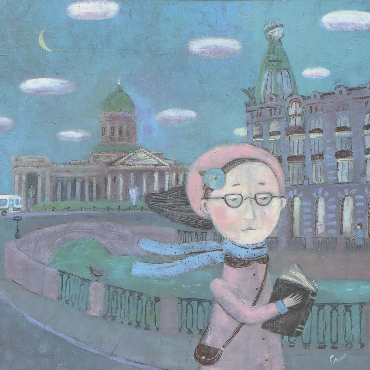 Открытка Питерский вечер. Автор Светлана Соловьева открытка крокодил автор варя колесникова