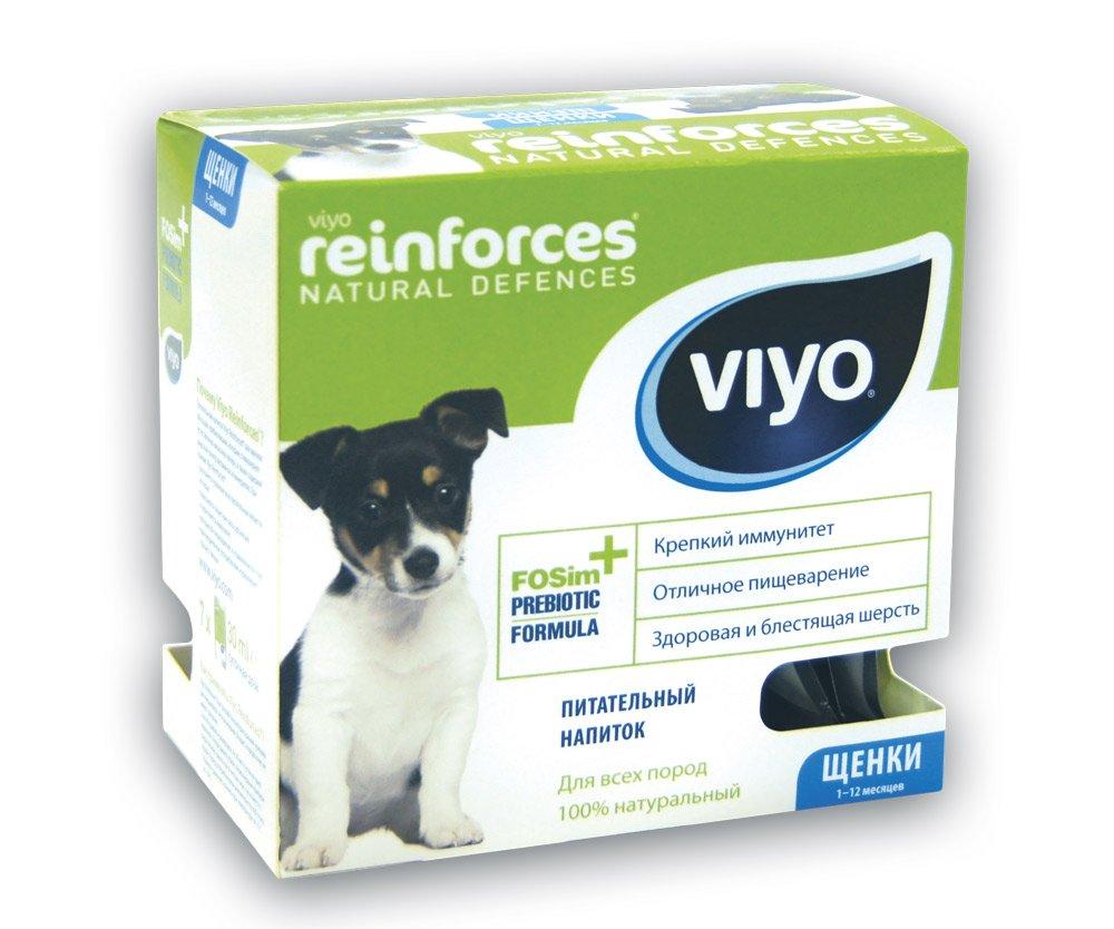 Пребиотический напиток Viyo Reinforces Dog Puppy, для щенков, 7 х 30 мл703952Напиток предназначен для укрепления иммунной системы и нормализации пищеварения, способствует росту здоровой и блестящей шерсти. Увеличивает число целебных бактерий в кишечнике, в котором находится до 70% естественной сопротивляемости организма.
