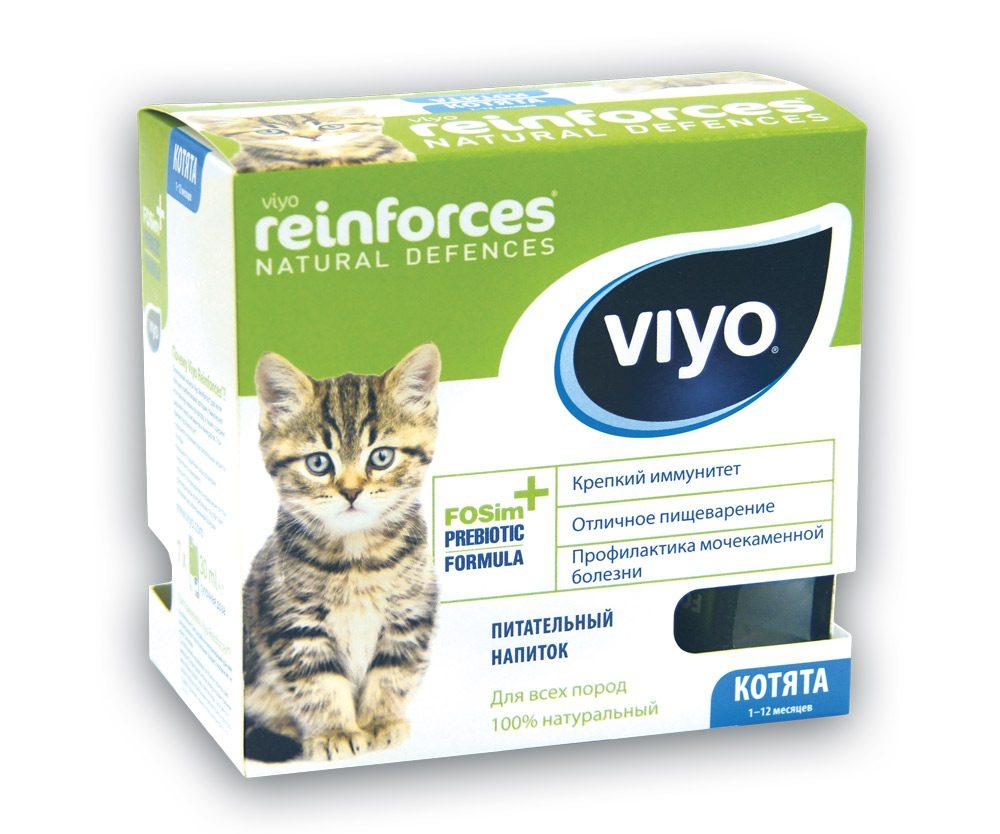 Пребиотический напиток Viyo Reinforces Cat Kitten, для котят, 7 х 30 мл703983Напиток предназначен для укрепления иммунной системы и нормализации пищеварения, способствует росту здоровой и блестящей шерсти. Увеличивает число целебных бактерий в кишечнике, в котором находится до 70% естественной сопротивляемости организма.