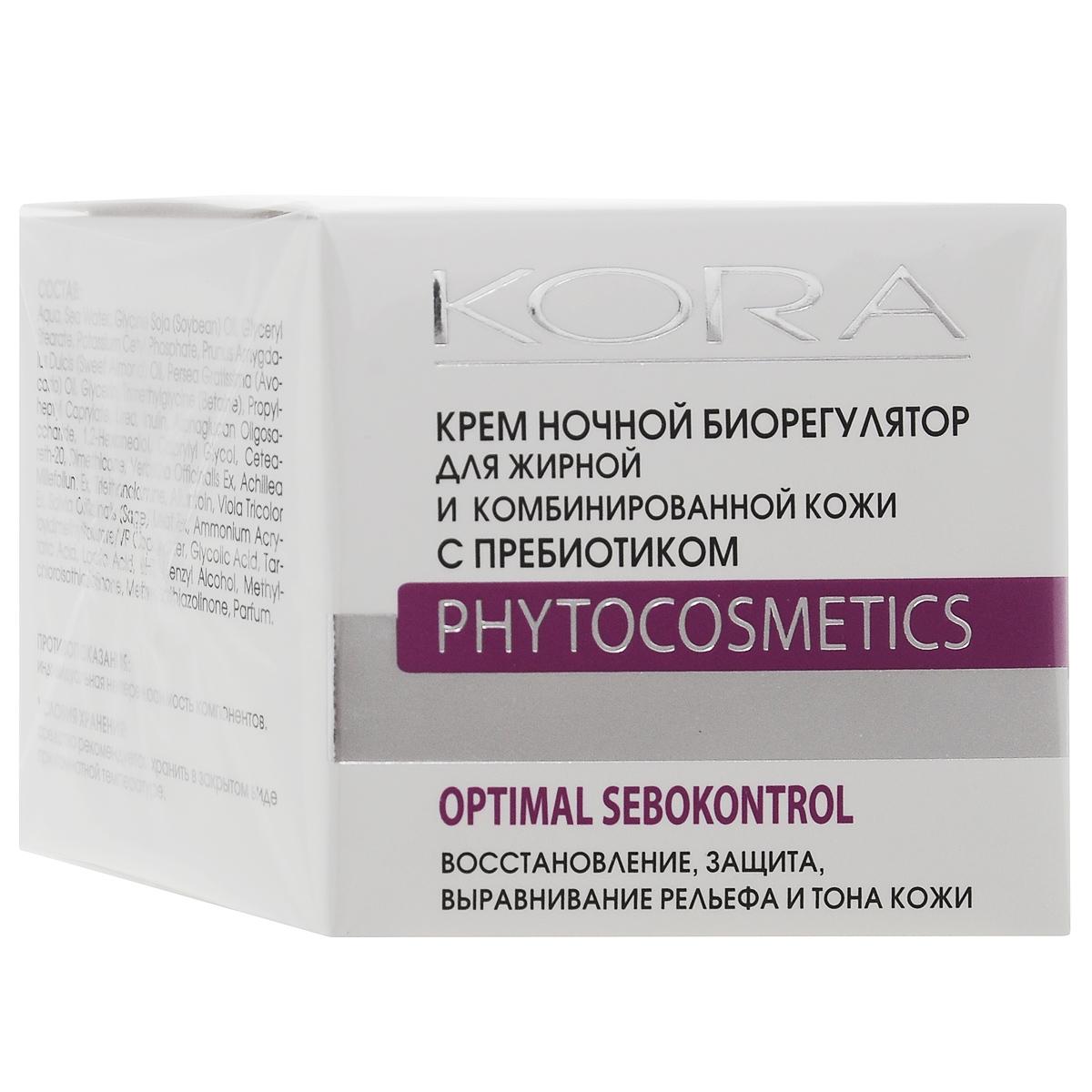 KORA Крем ночной биорегулятор, для комбинированной и жирной кожи, с пребиотиком, 50 мл1120Ночной крем Кора с пребиотиком идеально подходит для ухода за жирной и комбинированной кожей во время ночного отдыха. Устраняет последствия дневных стрессов.Натуральный пребиотик, выделенный из корня цикория и сахарной свеклы (инулин, альфа-глюкан олигосахарид), восстанавливает баланс кожи за счет поддержания и усиления естественного микробиологического щита - дружественных коже микроорганизмов, эффективно повышает сопротивляемость кожи внешним факторам, устраняет покраснения и раздражения.Суперувлажняющий комплекс и ана-кислоты (гликолевая, винная, молочная) поддерживают оптимальное увлажнение эпидермиса, способствуют обновлению кожи, очищают и стягивают поры, предотвращая образование черных точек, возвращают коже мягкость и эластичность.Термальная вода благодаря оптимальному содержанию микроэлементов восстанавливает минеральный баланс кожи, повышает защитный потенциал эпидермиса.Фитокомплекс и натуральные растительные масла обеспечивают антиоксидантную защиту, интенсивно успокаивают кожу, смягчают морщины, восстанавливают красивый цвет лица.Применение: вечером (не менее чем за 40 минут до сна) небольшое количество крема нанести легкими похлопывающими движениями на чистую увлажненную тоником кожу лица и шеи. Стабильный результат достигается при регулярном использовании крема не менее двух месяцев. Характеристики:Объем: 50 мл. Рекомендуемый возраст: с 25-30 лет. Артикул: 3308. Производитель: Россия. Товар сертифицирован.