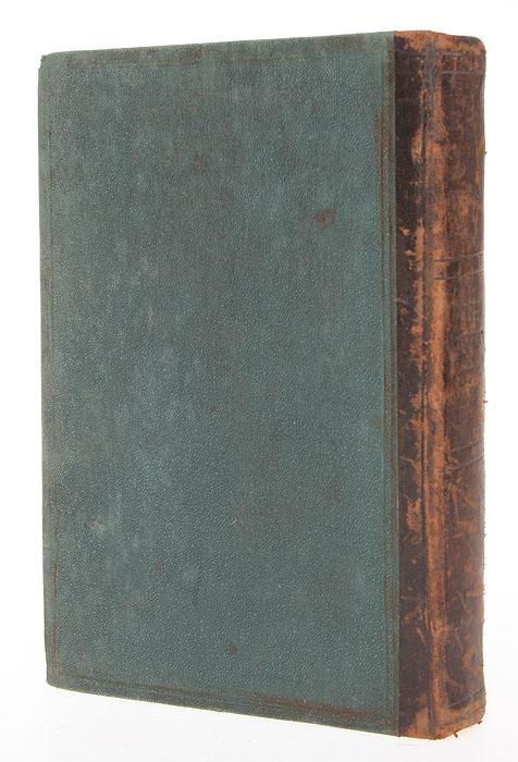Невиим Уксувим, т.е. Священное Писание с комментарием Раввина М. Л. Мальбина. Том III5200CT-036Вильна, 1891 год. Типография Вдова и бр. Роммъ.Владельческий переплет.Сохранность хорошая.Невиим - второй раздел иудейского Священного Писания - Танаха.Невиим состоит из восьми книг. Этот раздел включает в себя книги, которые, в целом, охватывают хронологическую эру от входа израильтян вЗемлю Обетованную до вавилонского пленения Иудеи («период пророчества»). Однако они исключают хроники, которые охватывают тот же период.Невиим обычно делятся на Ранних Пророков, которые, как правило, носят исторический характер, и Поздних Пророков, которые содержат болеепроповеднические пророчества.В представленное издание вошел Нивиим Уксувим, т.е. Священное писание с комментарием (комментарий раввина М. Л. Малбим). Не подлежит вывозу за пределы Российской Федерации.