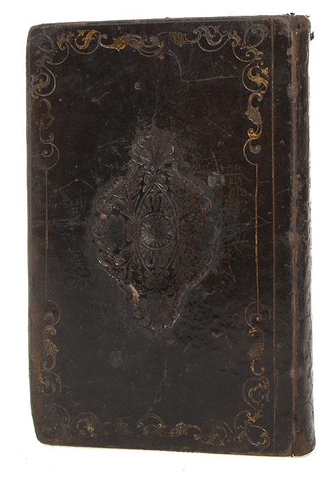 Хумеш, т.е. Пять книг Моисея. Часть III тора ор тора свет в 4 х томах том 1