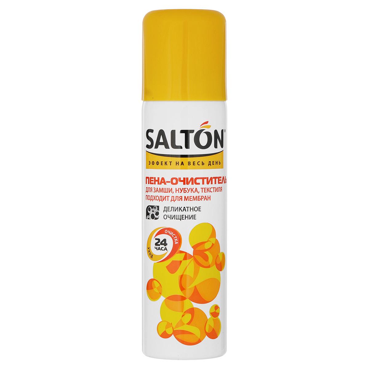 Пена-очиститель для изделий из кожи и ткани Salton, 150 мл