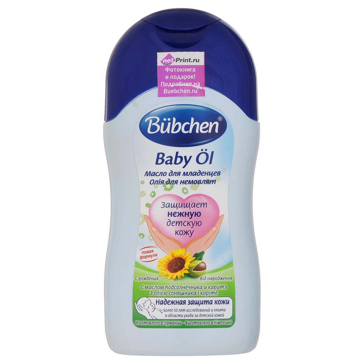 Bubchen Масло для телаBaby Ol, с маслом карите и подсолнечника, 400 мл03.01.01.11349Масло Bubchen Baby Ol предназначено для мягкого очищения кожи в области подгузника, нежного ухода за кожей младенца после купания, а также для расслабляющего массажа. Масло подсолнечника поддерживает естественный защитный барьер кожи, а масло карите обогащает ее витаминами. Продукт разработан с целью минимизировать риск возникновения аллергии. Не содержит минерального масла, красителей и консервантов. Подходит также для ухода за кожей взрослых. Переносимость кожей подтверждена дерматологами.Отличительная особенность производства Bubchen - его специализация только на детской косметике. Совместная научная деятельность с педиатрическими центрами Европы позволяет тщательно изучать потребности детского организма и разрабатывать современные высокоэффективные средства, так необходимые малышам. Продукция изготавливается на единственном экологически чистом производстве, расположенном в Германии и не имеющем филиалов в других странах.Товар сертифицирован.
