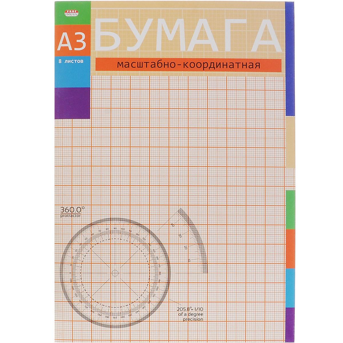 Бумага масштабно-координатная Проф-Пресс, цвет: оранжевый, 8 листов, формат А308-3153Бумага масштабно-координатная Проф-Пресс предназначена для выполнения различного рода чертежно-графических работ, создания различных схем и графиков.Листы оформлены белыми полями. Способ крепления: скрепки.Подойдет как для учащихся школы, так и для высших учебных заведений архитектурного, строительного и других профилей.Рекомендуемый возраст: 6+.