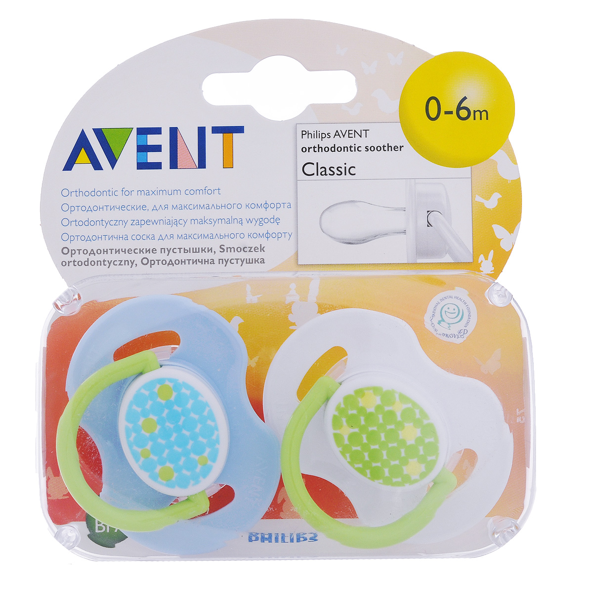 Philips Avent Пустышка серия FreeFlow SCF172/18, 2 шт., 0-6 мес. avent philips freeflow 6 18 мес уп 2шт bpa free avent авент