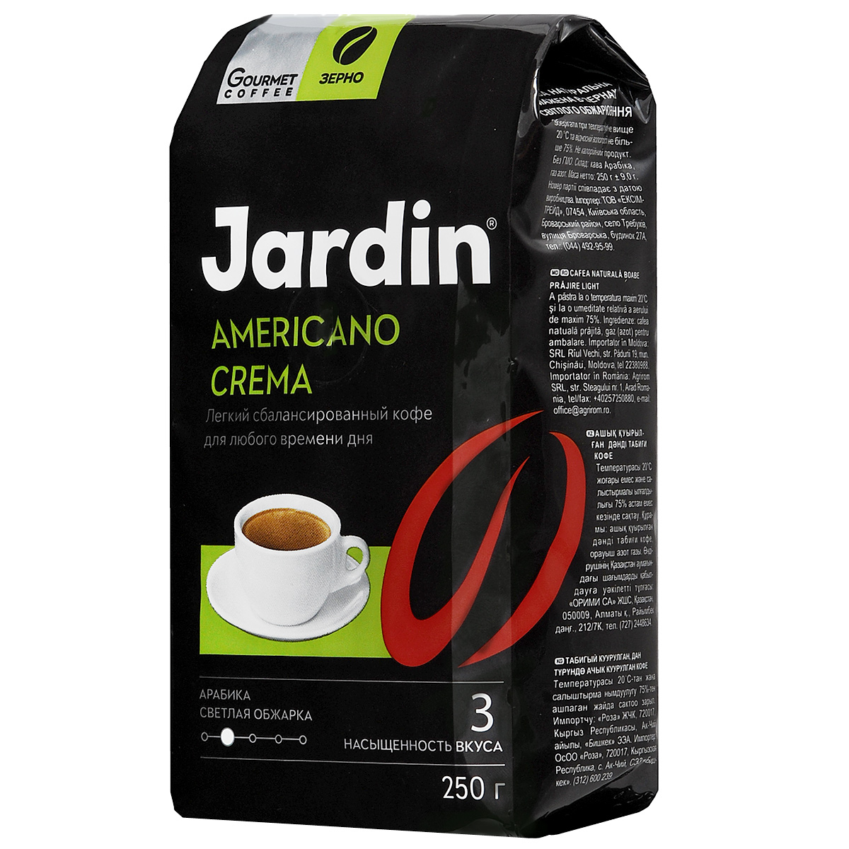 Jardin Crema кофе в зернах, 250 г dallmayr crema d oro кофе в зернах 500 г