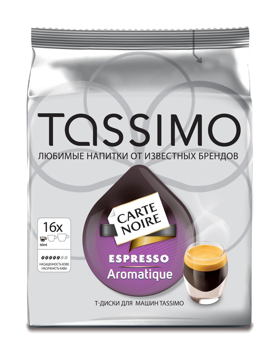 Tassimo Carte Noire Espresso Aromatique кофе в капсулах, 16 шт4251499Напиток Tassimo Carte Noire Espresso Aromatique обладает ярко выраженным кофейным ароматом, изысканным, мягким вкусом и нежной кофейной пенкой.В каждом Т-Диске содержится точно дозированная порция молотого кофе. Каждый из этих специально разработанных Т-Дисков имеет уникальный штрих-код, который считывается кофемашиной Tassimo. В этом коде указан объем воды, время приготовления и оптимальная температура, необходимая для получения чашки безупречного напитка.Насладитесь чашечкой любимого кофеCarte Noire!