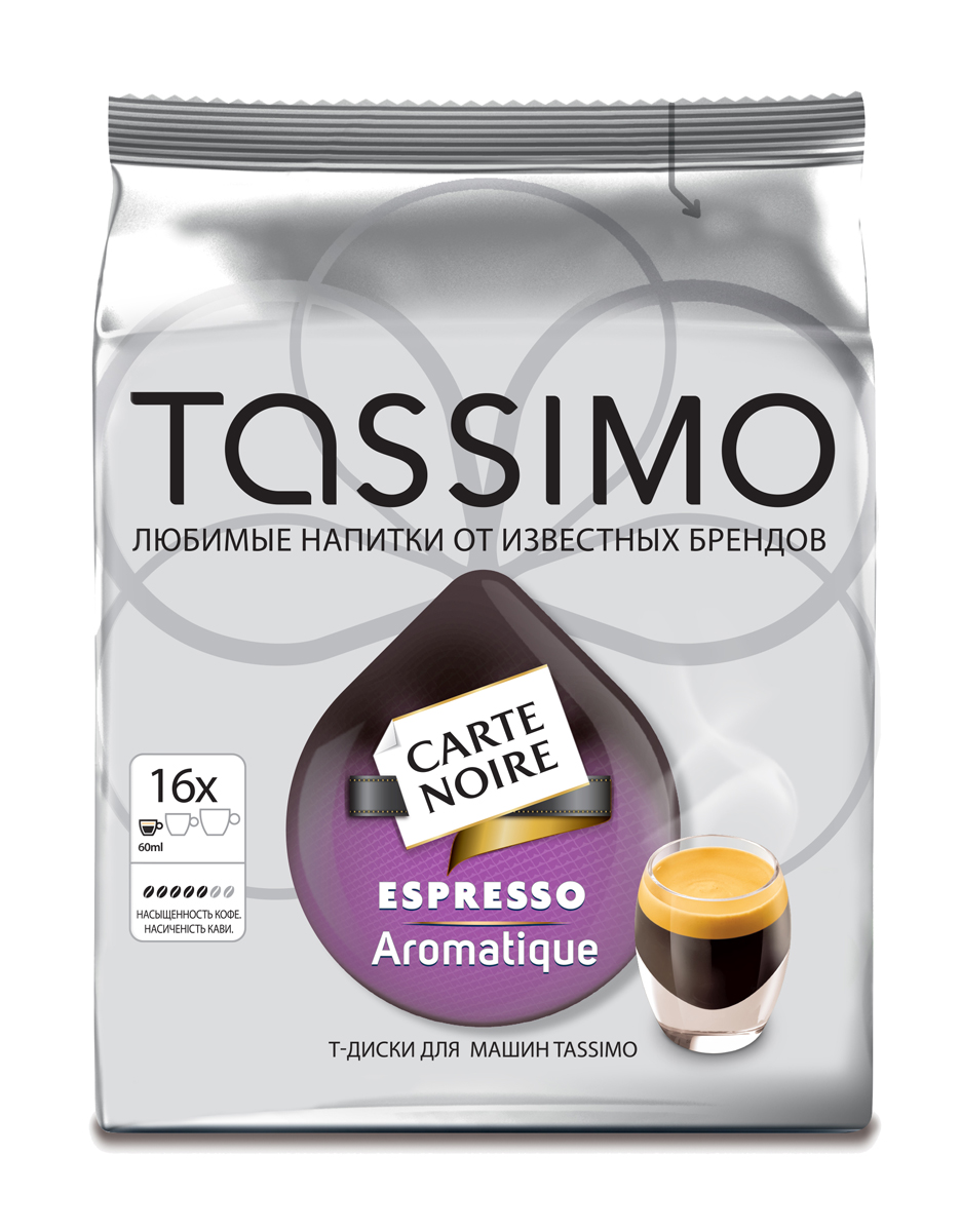 Tassimo Carte Noire Espresso Aromatique кофе в капсулах, 16 шт carte noire original кофе растворимый 75 г