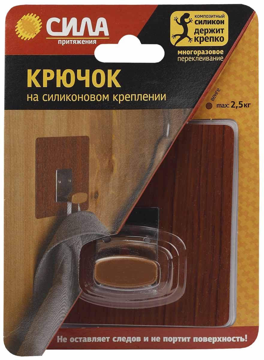 Крючок Сила, на силиконовом креплении, цвет: венге, 10 х 10 смSSH10-S1WN-12Металлический крючок на силиконовом креплении Сила – система многоразового использования, без гвоздей, для гладких поверхностей, таких как кафель, пластик, ламинированные поверхности мебели. Максимальная нагрузка до 2,5 кг. Размер основы: 10 х 10 см.