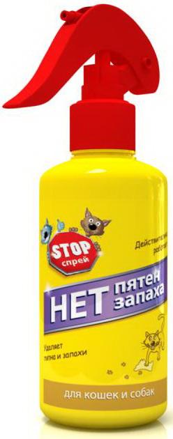 Спрей СТОП ПРОБЛЕМА Нет пятен и запаха, для собак и кошек, 120 мл mr fresh f102 3 в 1 ликвидатор пятен и запаха для собак спрей 500мл