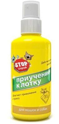 Stop-спрей для собак и кошек Приучение к лотку, 120 мл45766Stop-спрей Приучение к лотку предназначен для корректировки поведения собак и кошек. Он поможет облегчить процесс приучения к туалету вашего любимца.Объем: 120 мл.