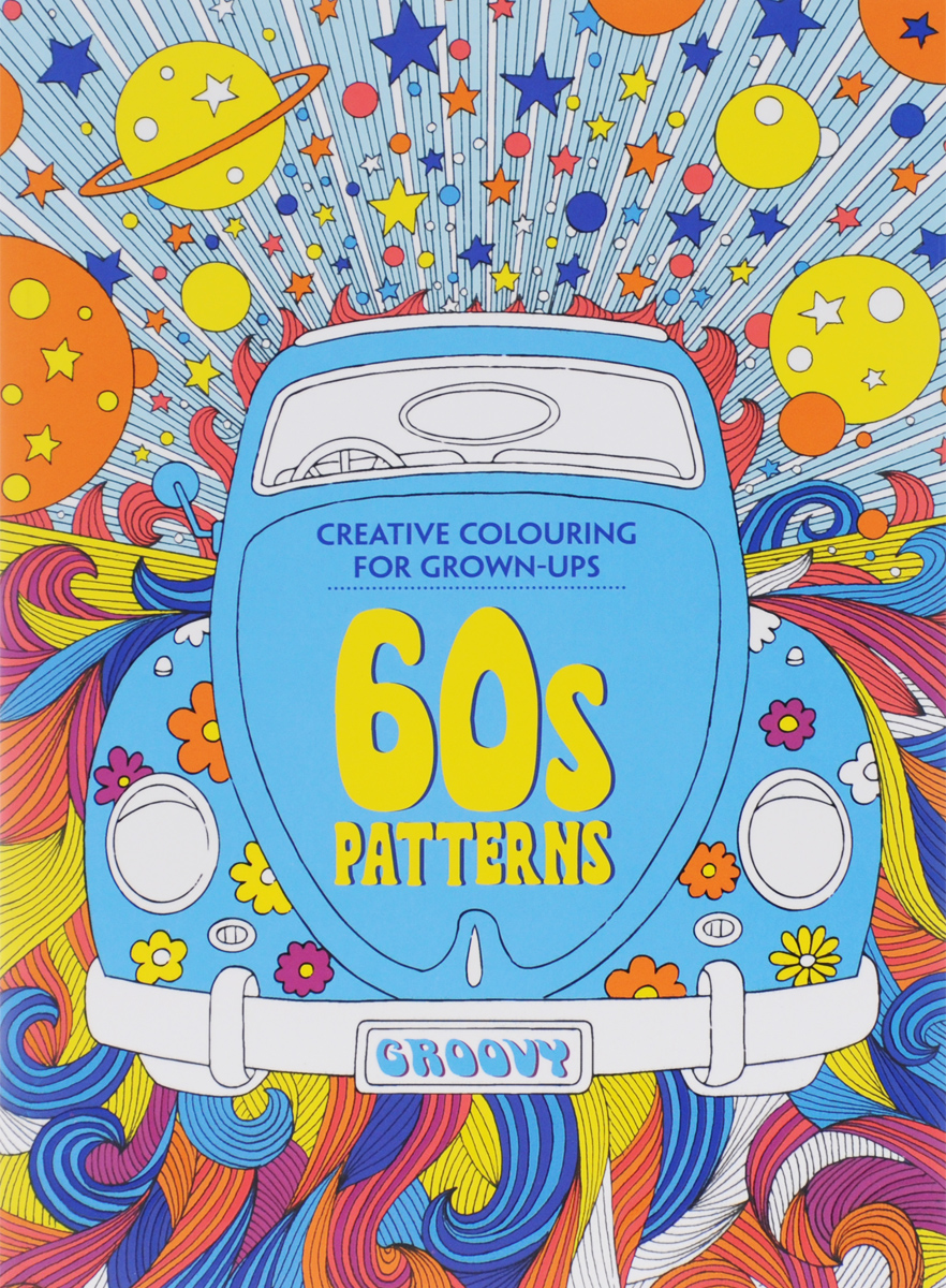 Creative Colouring for Grown-Ups: 60s Patterns indian patterns to colour