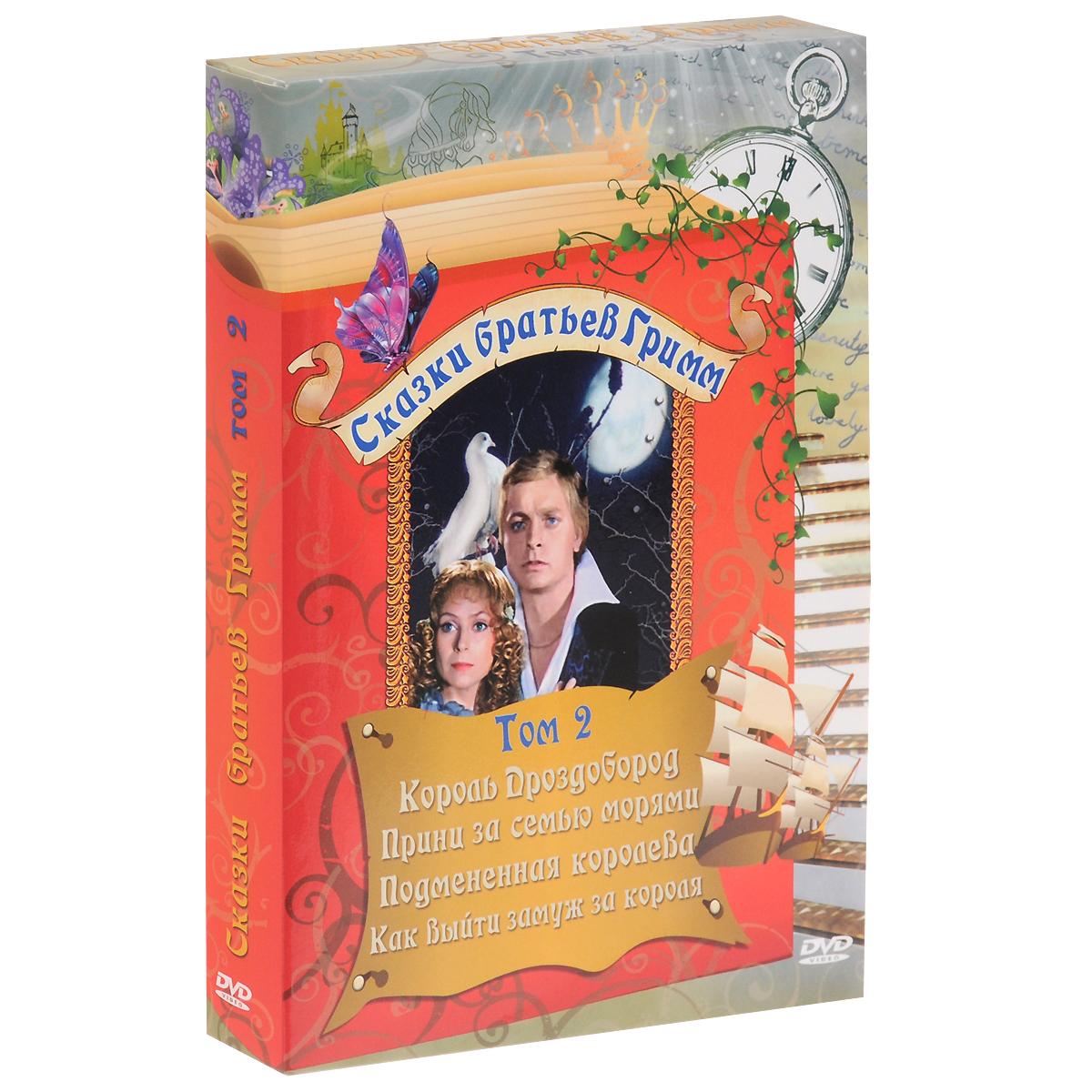 Сказки братьев Гримм: Том 2 (4 DVD) коллекция фильмов комедии выпуск 2 4 dvd