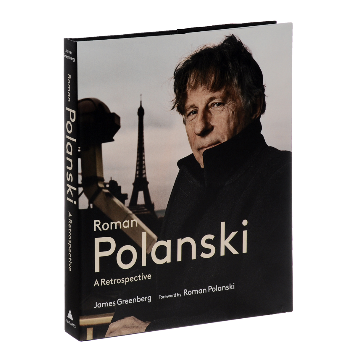 Roman Polanski: A Retrospective spielberg a retrospectivea retrospective