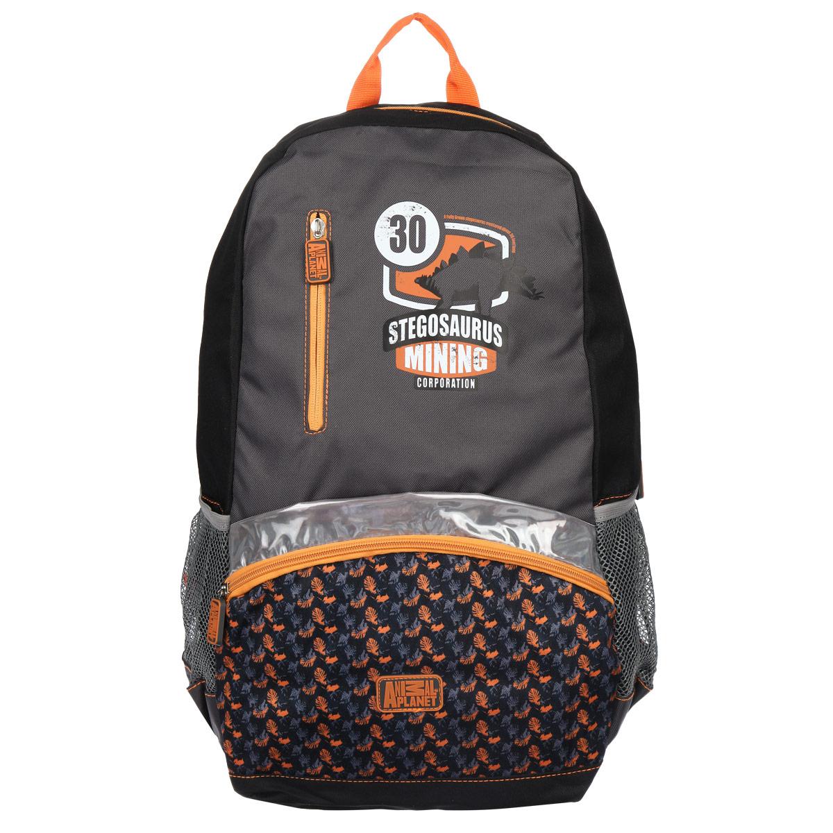 Рюкзак Action! Animal Planet, цвет: серый, оранжевый, черный