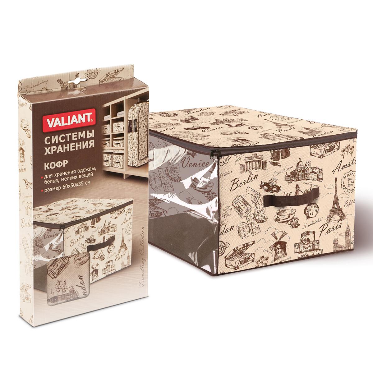 Кофр для хранения Valiant Travelling, 60 см х 50 см х 35 смTRA003Кофр для хранения Valiant Travelling изготовлен из высококачественного нетканого материала (спанбонда), который обеспечивает естественную вентиляцию, позволяя воздуху проникать внутрь, но не пропускает пыль. Вставки из плотного картона хорошо держат форму. Кофр снабжен специальной крышкой и ручкой сбоку. Изделие отличается мобильностью: легко раскладывается и складывается. В таком кофре удобно хранить одежду, белье и мелкие аксессуары. Оригинальный дизайн погружает в атмосферу путешествий по разным городам и странам.Системы хранения в едином дизайне сделают вашу гардеробную красивой и невероятно стильной.