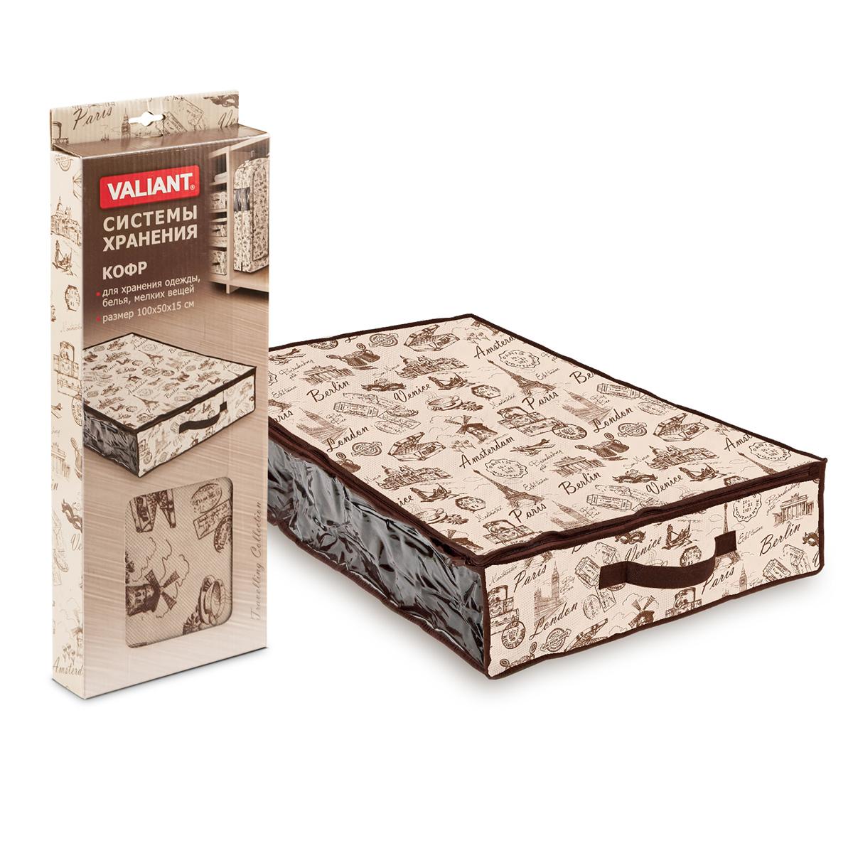 Кофр для хранения Valiant Travelling, 100 см х 50 см х 15 см коробки для хранения valiant кофр travelling photos 2 шт