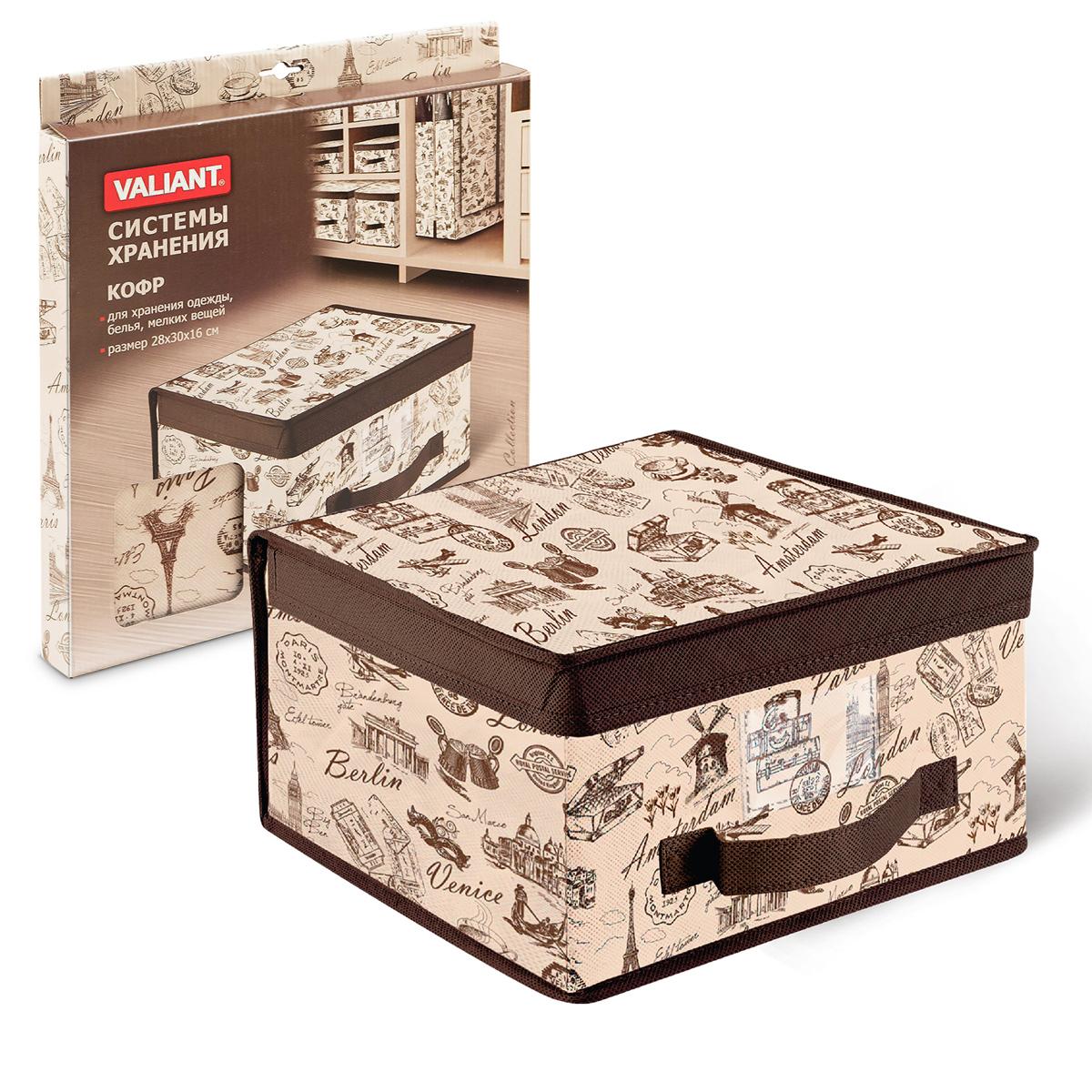 Кофр для хранения Valiant Travelling, с застежкой-молнией, 28 см х 30 см х 16 см valiant кофр для хранения жёсткий малый travelling
