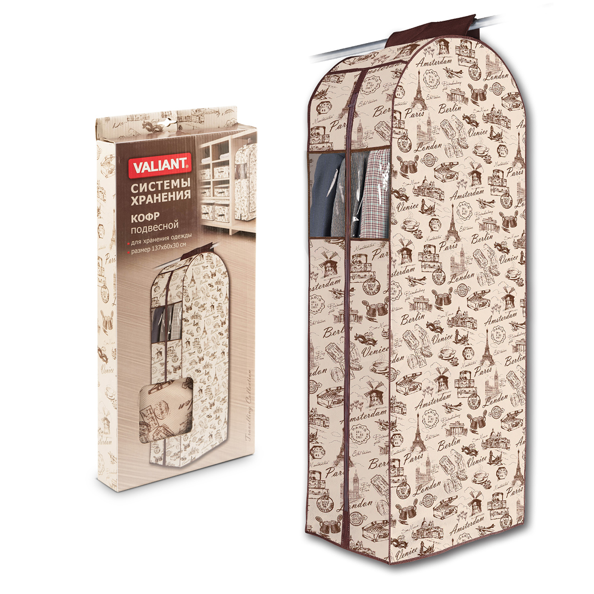 """Подвесной кофр для одежды Valiant """"Travelling"""" изготовлен из высококачественного нетканого материала (спанбонда), который обеспечивает естественную вентиляцию, позволяя воздуху проникать внутрь, но не пропускает пыль. Кофр очень удобен в использовании. Благодаря размерам и форме отлично подходит для транспортировки и долговременного хранения одежды (летом - теплых курток и пальто, зимой - летнего гардероба). Легко открывается и закрывается с помощью застежки-молнии. Кофр снабжен прозрачным окошком из ПВХ, что позволяет легко просматривать содержимое. Изделие снабжено широкой петлей на липучках, с помощью которой крепится к перекладине в гардеробе. Оригинальный дизайн погружает в атмосферу путешествий по разным городам и странам. Системы хранения в едином дизайне сделают вашу гардеробную красивой и невероятно стильной."""