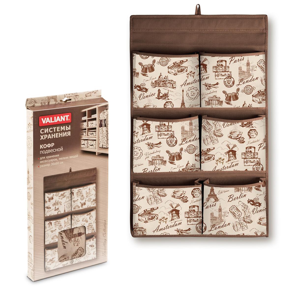 """Подвесной кофр для мелких вещей Valiant """"Travelling"""" изготовлен из высококачественного нетканого материала (спанбонда), который обеспечивает естественную вентиляцию, позволяя воздуху проникать внутрь, но не пропускает пыль. Кофр очень удобен в использовании. Он снабжен 6 вместительными открытыми кармашками для хранения аксессуаров и мелких вещей. Изделие снабжено петелькой для подвешивания на крючок.  Оригинальный дизайн погружает в атмосферу путешествий по разным городам и странам. Системы хранения в едином дизайне сделают вашу гардеробную красивой и невероятно стильной."""