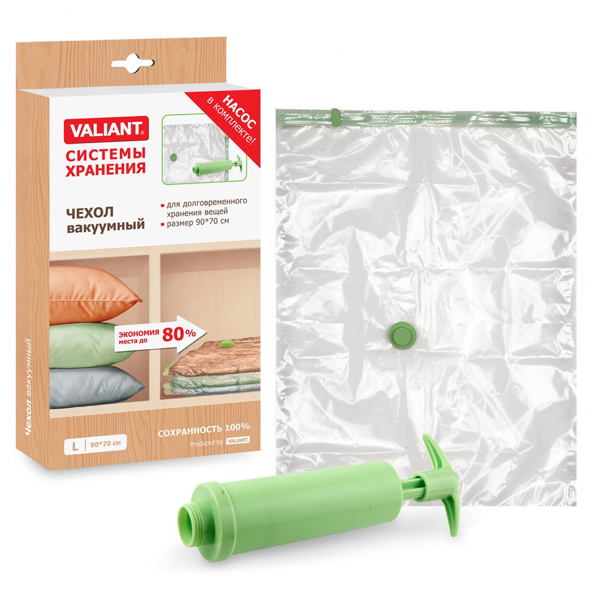 Чехол вакуумный Valiant, с насосом, 90 х 70 смMN97Вакуумный чехол Valiant предназначен для долговременного хранения вещей. Он отлично защитит вашу одежду от пыли и других загрязнений, а также поможет надолго сохранить ее безупречный вид. Чехол изготовлен из высококачественных полимерных материалов. В комплект входит пластиковый насос.Достоинства чехла Valiant:- вещи сжимаются в объеме на 80%, полностью сохраняя свое качество;- вещи можно хранить в течение целого сезона (осенью и зимой - летний гардероб, летом - зимние свитера, шарфы, теплые одеяла);- надежная защита вещей от любых повреждений - влаги, пыли, пятен, плесени, моли и других насекомых, а также от обесцвечивания, запахов и бактерий;- откачать воздух можно как ручным насосом, так и любым стандартным пылесосом (отверстие клапана 27 мм).