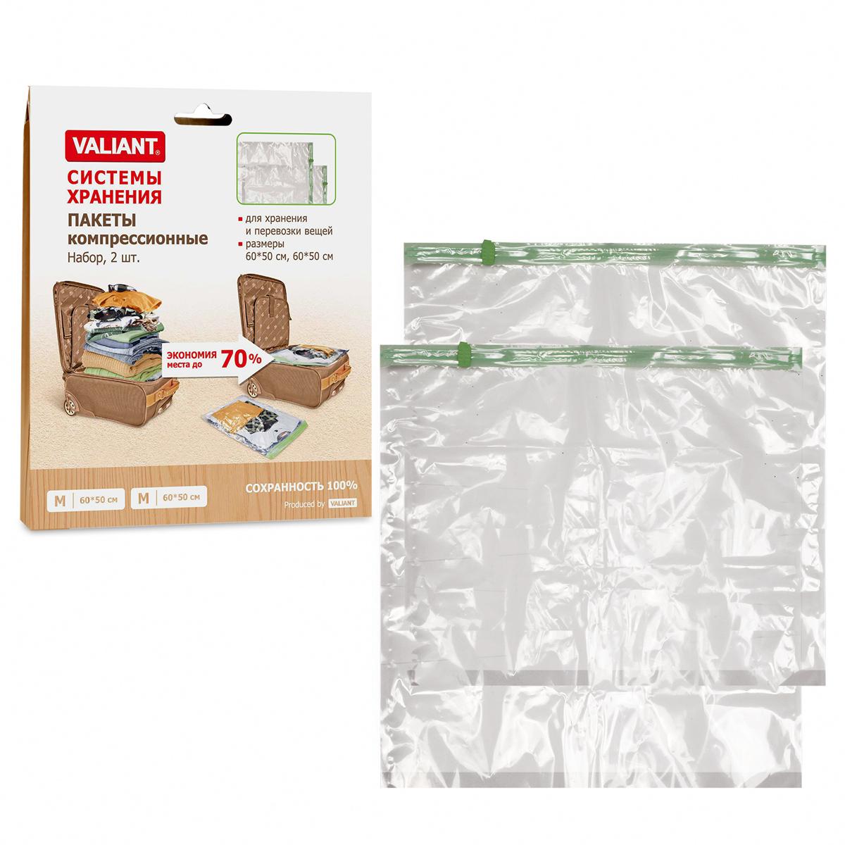 Пакеты компрессионные Valiant, 60 х 50 см, 2 штMS65Компрессионные пакеты Valiant - рациональный подход к компактному хранению и перевозке вещей. Вы существенно сэкономите место на полке в шкафу или в чемодане. Вещи сжимаются в объеме на 70%, полностью сохраняя свое качество. Благодаря этому вы сможете сложить в чемодан или сумку больше вещей и перевезти их аккуратно и надежно. Пакет также защищает вещи от любых повреждений - влаги, пыли, пятен, плесени, моли и других насекомых, а также от обесцвечивания, запахов и бактерий. Пакет универсальный, для его использования не нужен пылесос. Чтобы выпустить воздух из пакета, достаточно просто его скатать. Пакет закрывается на замок zip-lock. Не подходит для изделий из меха и кожи.Комплектация: 2 шт.Размер пакета: 60 см х 50 см.