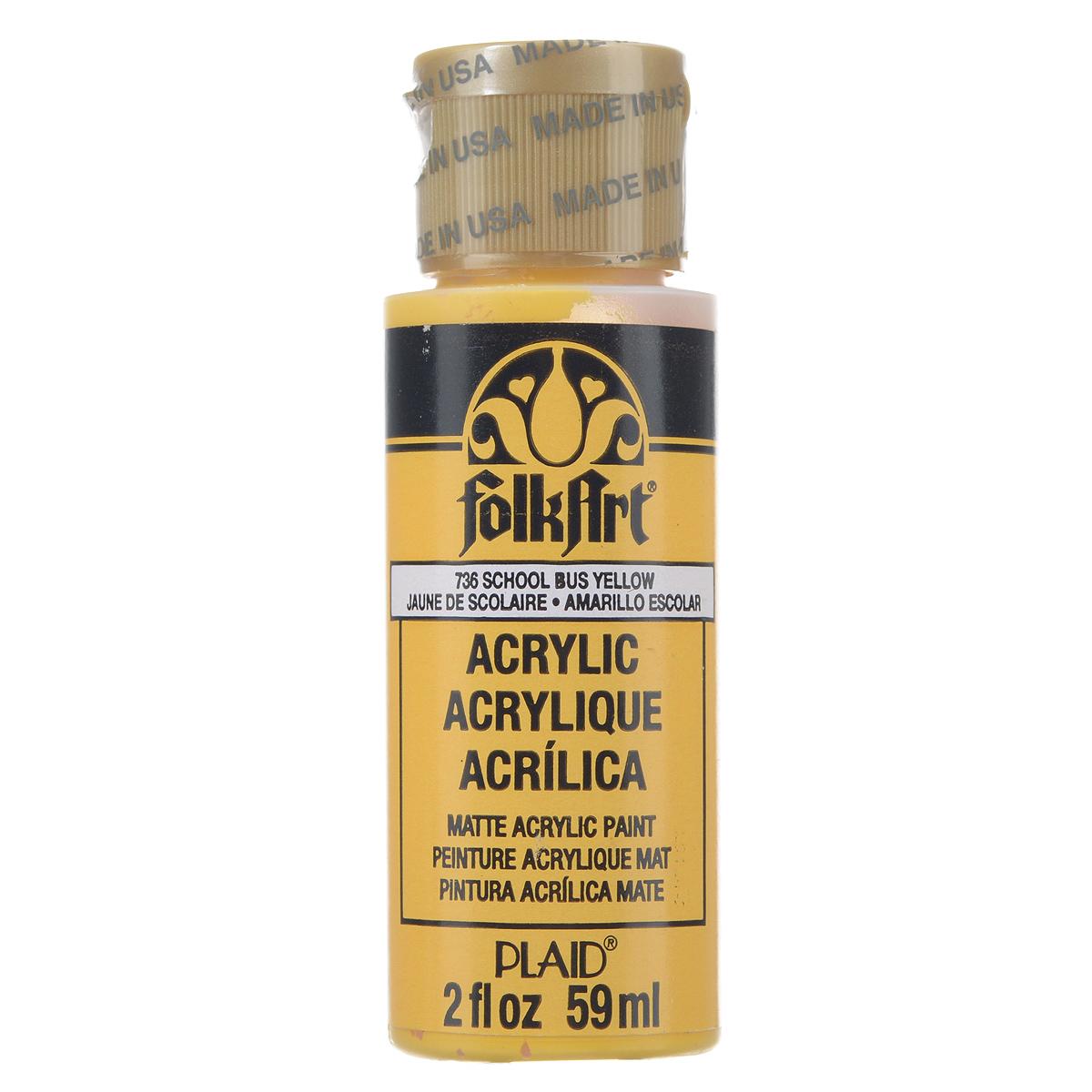 Акриловая краска FolkArt, цвет: желтый школьный автобус, 59 млPLD-00736Акриловая краска FolkArt выполнена на водной основе и предназначена для рисования на пористых поверхностях. Краска устойчива к погодным и ультрафиолетовым воздействиям. Не нуждается в дополнительном покрытии герметиком. После высыхания имеет глянцевый вид.Изделия покрытые краской FolkArt, прекрасно дополнят ваш интерьер. Объем: 59 мл.