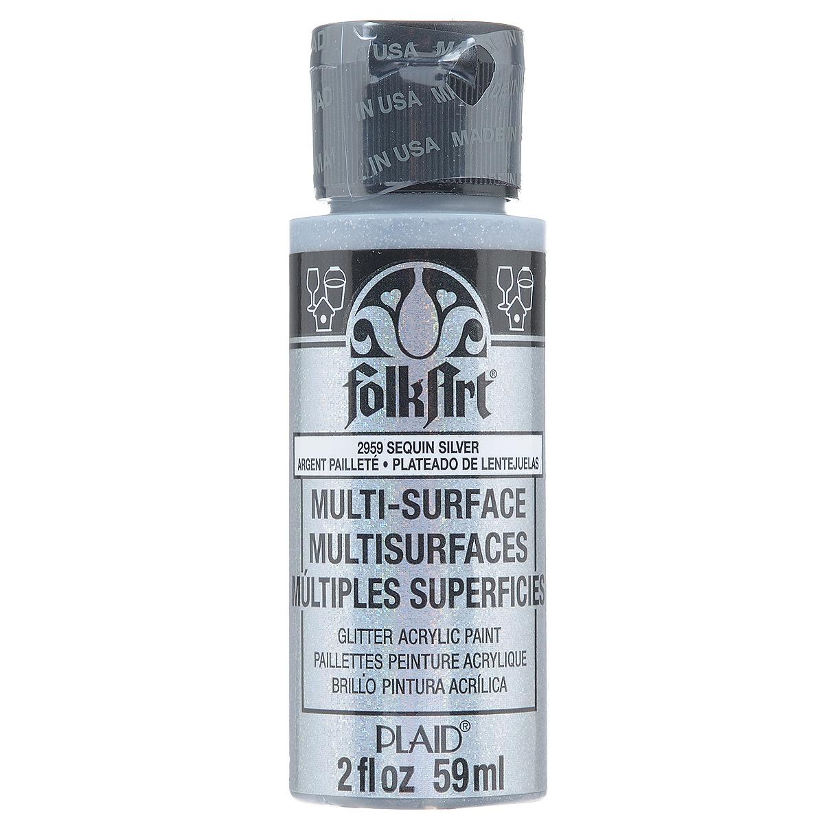 Краска акриловая FolkArt Multi-Surface, цвет: кристалы диско (2963), 59 млPLD-02963Акриловая краска FolkArt Multi-Surface - это прочная погодоустойчивая сатиновая краска для различных поверхностей: стекло, керамика, дерево, металл пластик, ткань, холст, бумага, глина. Идеально подходит как для использования в помещении, так и для наружного применения. Изделия, покрытые такой краской, можно мыть в посудомоечной машине в верхнем отсеке. Не токсична, на водной основе. Перед применением краску необходимо хорошо встряхнуть. Краски разных цветов можно смешивать между собой. Перед повторным нанесением краски дать высохнуть в течении 1 часа. До высыхания может быть смыта водой с мылом.