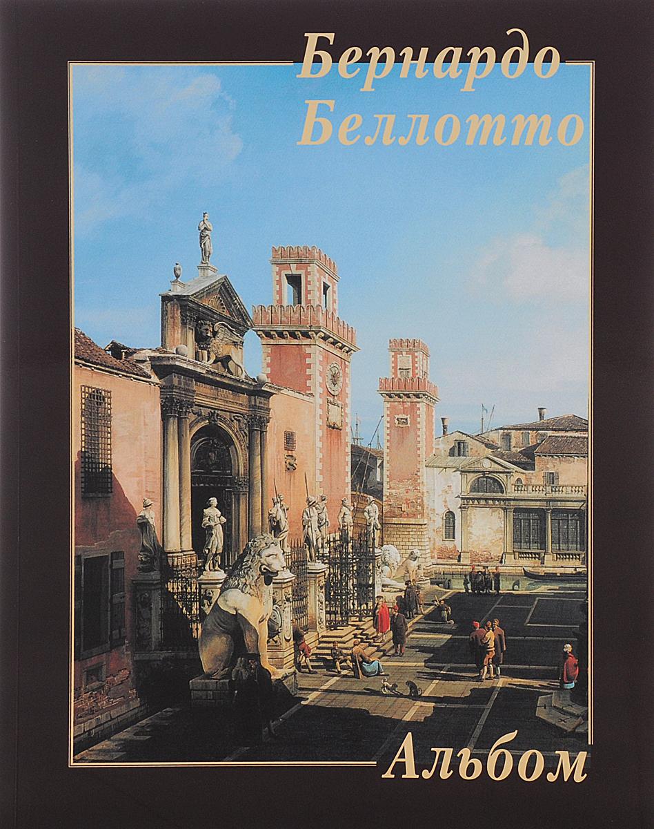Бернардо Беллотто. Альбом