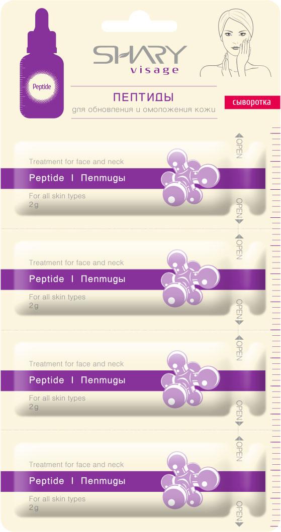 Shary visage Сыворотка для лица Пептиды для обновления и омоложения кожи, 5 шт. слипоны front by ascot front by ascot fr009amiad32