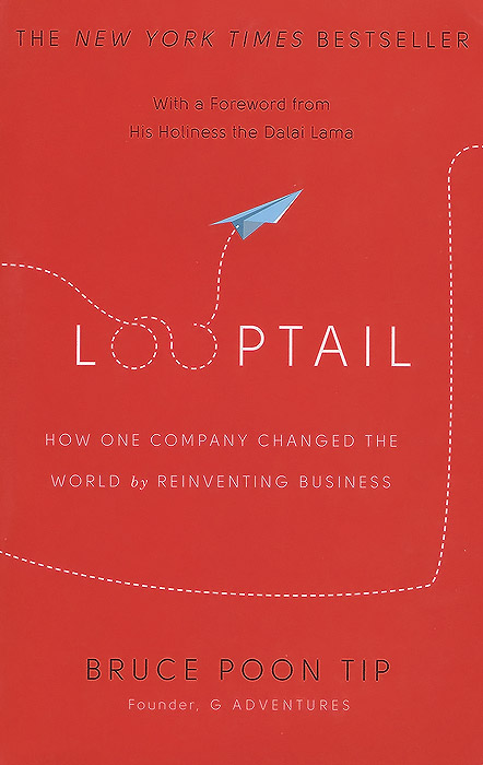 Looptail: How One Company Changed the World by Reinventing Business pantera pantera reinventing hell the best of pantera cd dvd