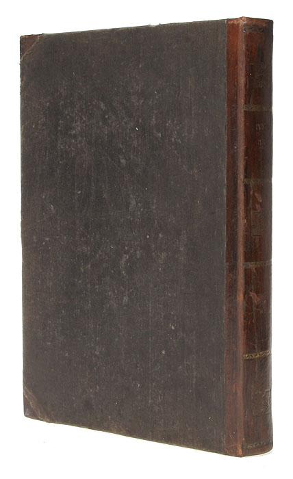 Талмуд Вавилонский.Трактат Ныда. Часть XIXC511Варшава, 1879 год. Типография С. Оргельбранда сыновей.Владельческий переплет.Сохранность хорошая.В издание вошла часть Вавилонского Талмуда - трактат Нидда.Талмуд - многотомный свод правовых и религиозно-этических положений иудаизма, - Талмуд известен также как Гемара,- представляющий собойбурную дискуссию вокруг Мишны.Центральным положением ортодоксального иудаизма является вера в то, что Устная Тора была получена Моисеем во время его пребывания нагоре Синай, и её содержание веками передавалось от поколения к поколению устно, в отличие от Танаха, - иудейской Библии, - который носитназвание Письменная Тора (Письменный Закон).Так как толкование Мишны происходило в Палестине и Вавилонии, то имеются два Талмуда - Иерусалимский Талмуд (Талмуд Ерушалми) иВавилонский Талмуд (Талмуд Бавли). Разница между Иерусалимским и Вавилонским талмудами очень большая. Главное различие заключается втом, что работы по созданию Иерусалимского Талмуда не были завершены. А за последующие два столетия, уже в Вавилонии, все тексты былиещё раз проверены, появились недостающие дополнения и трактовки. Вавилонские Учителя полностью завершили редакцию того текста, чтотеперь называется Вавилонским Талмудом. Следует отметить, что в Иерусалимском Талмуде есть целые трактаты Мишны, обсуждение которых вВавилонском Талмуде отсутствует.Не подлежитвывозу за пределы Российской Федерации.