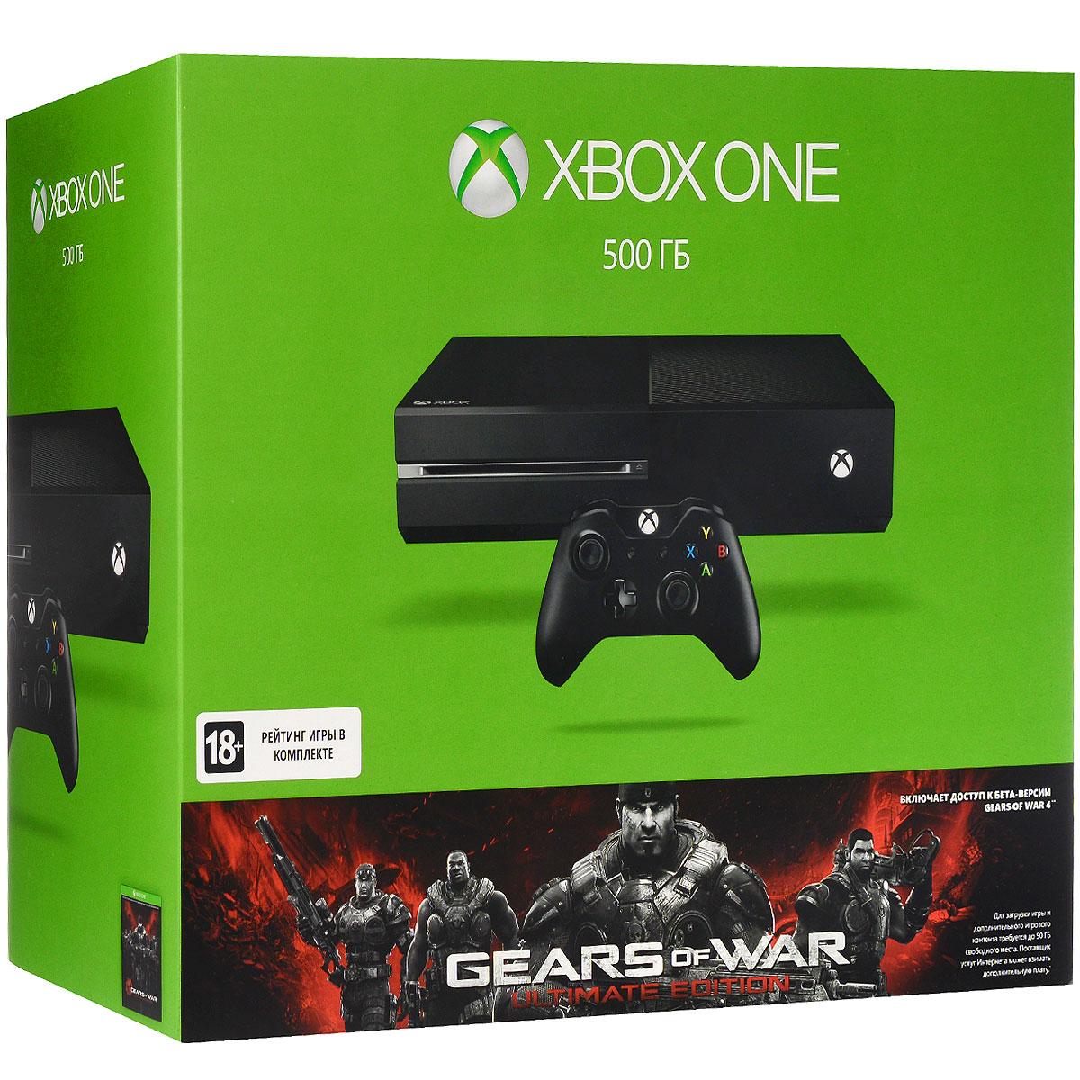 Игровая приставка Xbox One 500 ГБ + Gears of War: Ultimate Edition5C6-00110Xbox One - игровая консоль компании Microsoft c лучшими играми и самым продвинутым мультиплеером за всю историю Xbox. Благодаря регулярным обновлениям и улучшениям Xbox One дает больше возможностей в любимых играх. С помощью стриминга можно играть в игры с Xbox One на любом домашнем ПК или планшете с Windows 10.Не забудьте приобрести подписку Xbox Live Gold (https://www.ozon.ru/context/detail/id/7102216/?item=28577322).В комплекте: игровая консоль нового поколения Microsoft Xbox One c жестким диском 500 ГБ, беспроводным геймпадом, гарнитурой, кабелем HDM и кодами для загрузки игры Geard of War (полностью на русском) и скина Суперзвезда Коул для сетевой игры. Плюс 14 дней пробной подписки Xbox Live Gold.4 причины купить Xbox One:Лучшая линейка игр в истории Xbox. Играйте в такие эксклюзивы, как Halo 5: Guardians, Forza Motorsport 6, Gears of War: Ultimate Edition и Quantum Break. Приобретите такие блокбастеры, как Fallout 4, FIFA 16 и Tom Clancys Rainbow Six Siege. Xbox One - это единственная консоль, где вы можете играть в новинки от EA до их официального запуска в течение ограниченного времени с подпиской EA AccessИграйте в игры Xbox 360 на Xbox One. На Xbox One работает функция обратной совместимости, которая позволяет играть в свои любимые игры Xbox 360 на консоли Xbox One без какой-либо дополнительной платы. Количество игр, участвующих в программе, постоянно растет и сейчас составляет более 100 наименований. Xbox Live - международное игровое сообщество. Играйте с друзьями в самой продвинутой многопользовательской сети: сотни тысяч серверов по всему миру обеспечивают максимальную производительность, минимальные задержки и предотвращают читинг.Игры и развлечения вместе. Легко и быстро переключайтесь между играми и приложениями. Используйте такие популярные сервисы, как Skype, ivi.ru, Россия ТВ, Netflix и EA Access.