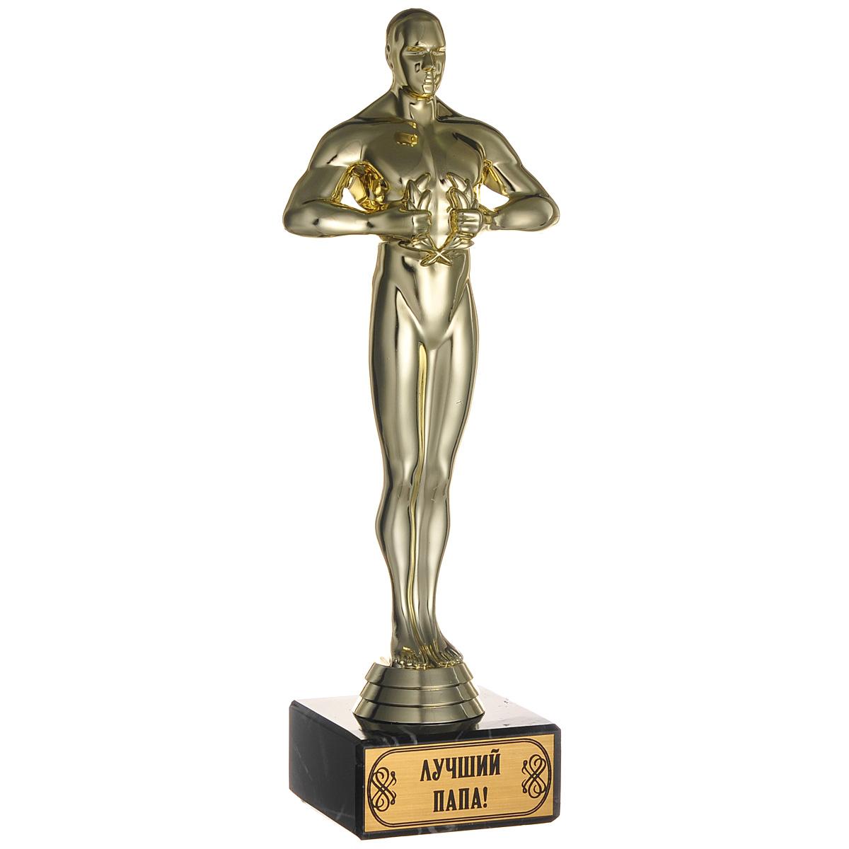 Кубок Оскар. Лучший папа!, высота 24 см кубок город подарков руководитель лучший в профессии высота 18 см