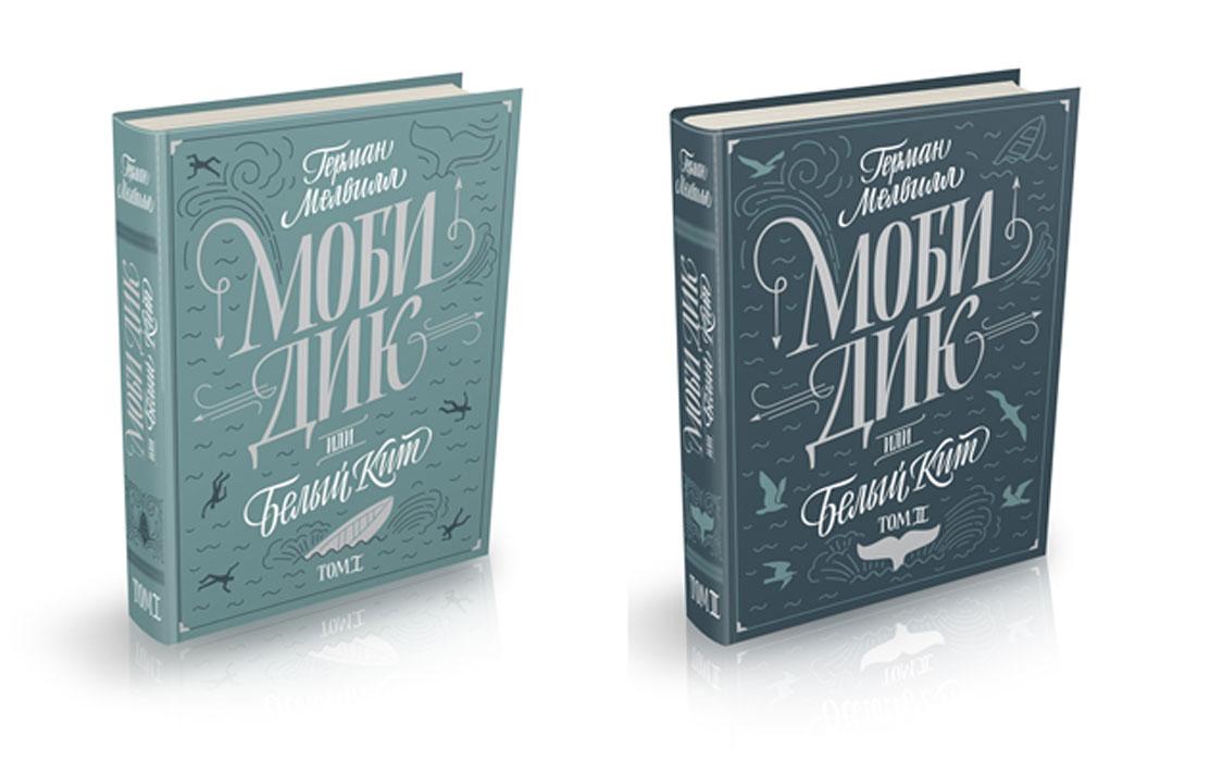 Электронную книгу в формате моби скачать бесплатно
