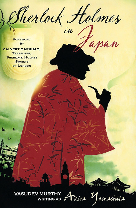 Sherlock Holmes In Japan 30pcs in one postcard take a walk on the go tokyo japan christmas postcards greeting birthday message cards 10 2x14 2cm