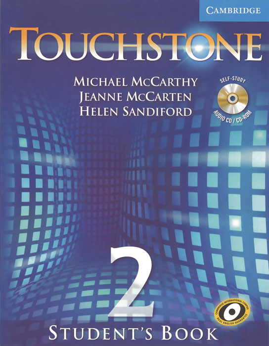 Touchstone 2: Student's Book (+ CD-ROM) azimuth azimuth the touchstone depart 3 сd