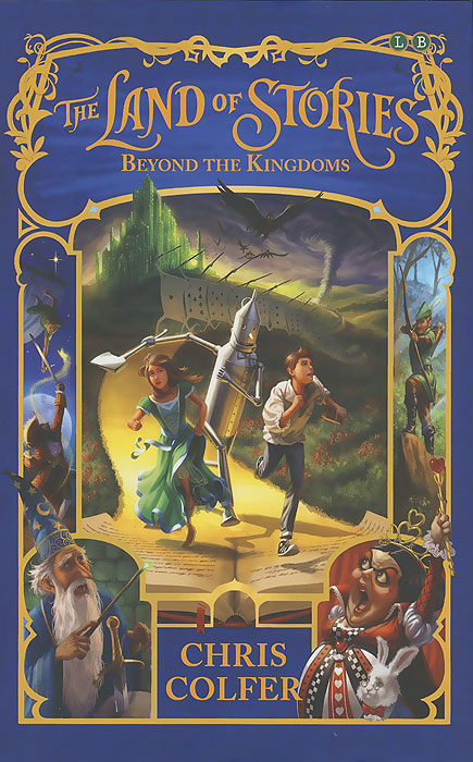 The Land of Stories: Beyond the Kingdoms the magical twins