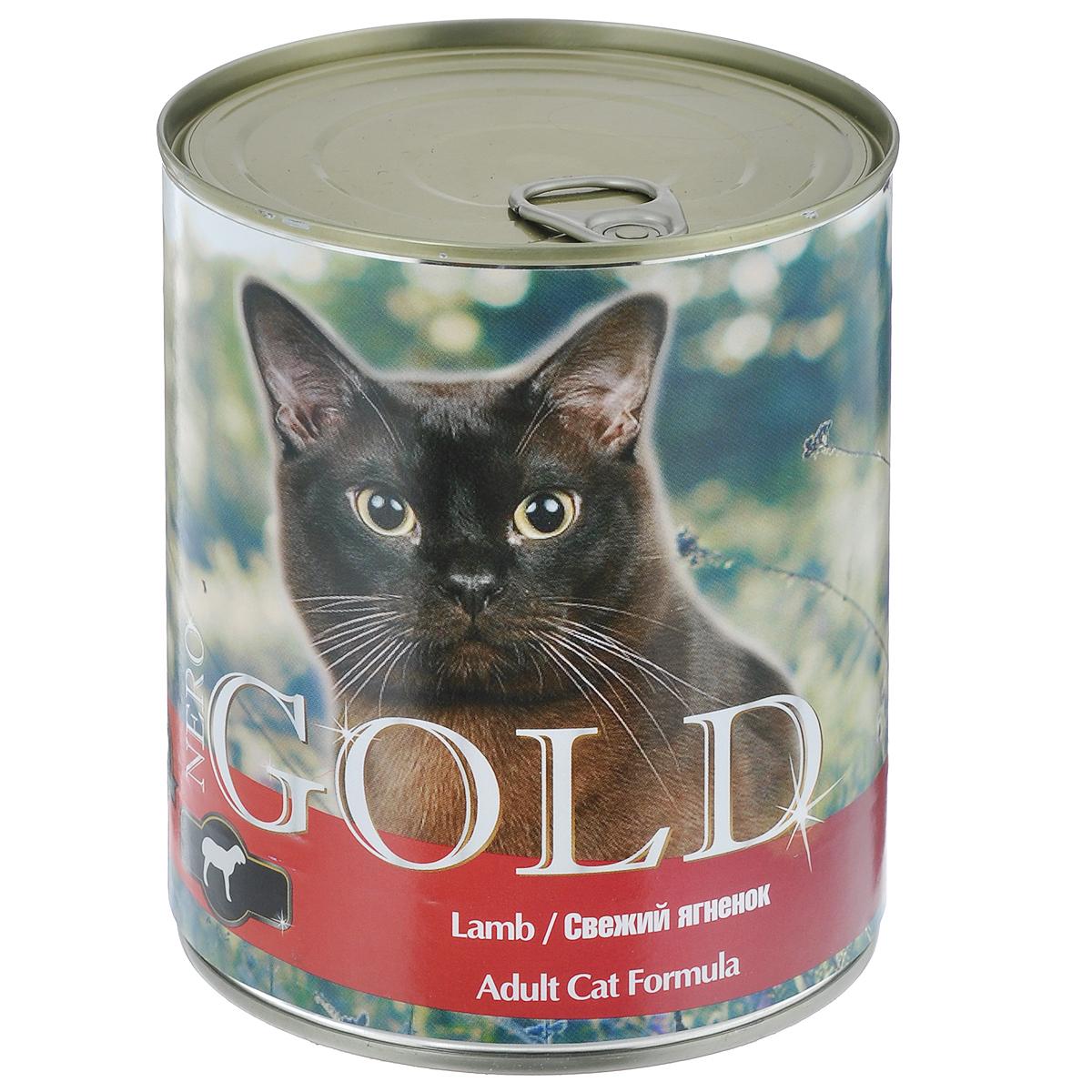 Консервы для кошек Nero Gold, свежий ягненок, 810 г24487Консервы для кошек Nero Gold - полнорационный продукт, содержащий все необходимые витамины и минералы, сбалансированный для поддержания оптимального здоровья вашего питомца! Состав: мясо и его производные, филе курицы, ягненок, злаки, витамины и минералы. Гарантированный анализ: белки 6%, жиры 4,5%, клетчатка 0,5%, зола 2%, влага 81%. Пищевые добавки на 1 кг продукта: витамин А 1600 МЕ, витамин D 140 МЕ, витамин Е 10 МЕ, таурин 300 мг, железо 24 мг, марганец 6 мг, цинк 15 мг, медь 1 мг, магний 200 мг, йод 0,3 мг, селен 0,2 мг.Вес: 810 г. Товар сертифицирован.